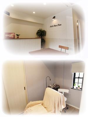 川崎市川崎区にまつげエクステ&ネイル専門店 Nde chou chou(エヌドシュシュ)がオープン致します。